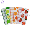 PR26 100%cotton printing tea towel,kitchen towel,2pack.