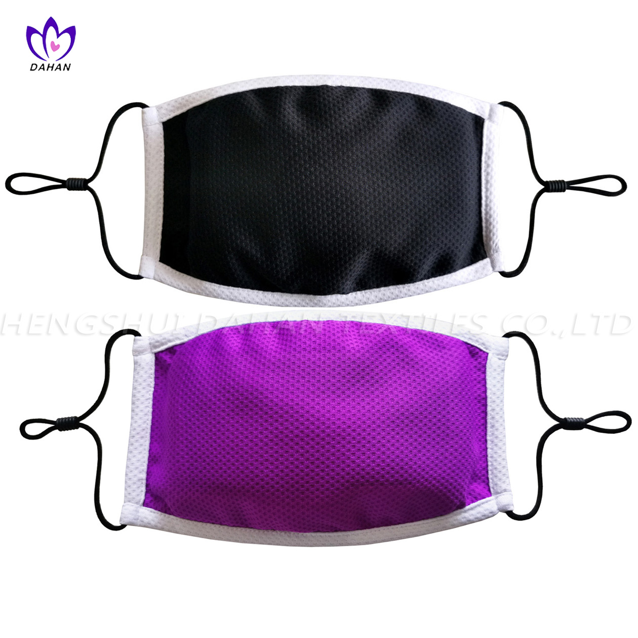 Solid color microfiber mask. EPP06