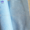LT03 Disposable non-woven Cleaning Towel.