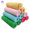 FBZ001 Solid color microfiber cleaning towel.