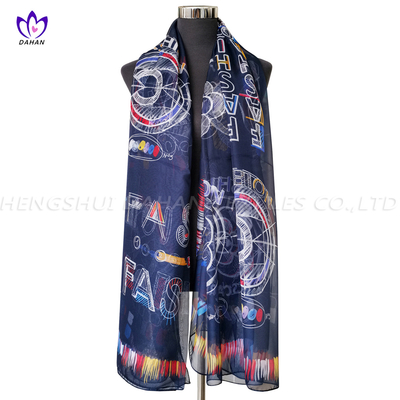 WX147 Printed microfiber beach towel,sunscreen scarf .